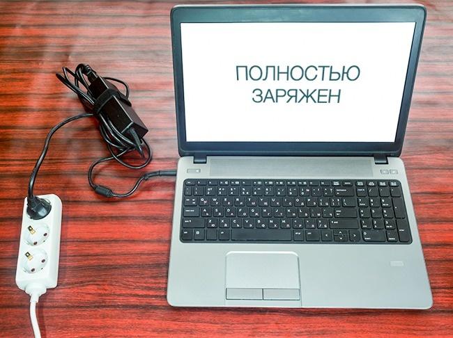 © Depositphotos     Технически, зарядить батарею слишком сильно нельзя, т.к. всовременн