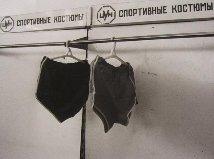 Талоны на товары   Талоны на товары первой необходимости, выдаваемые в 1990-м г