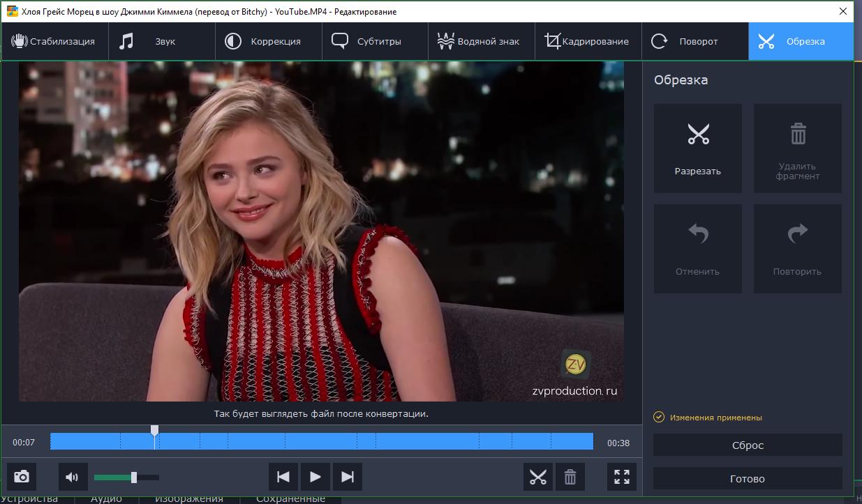 Как запустить нейросеть меняющий лица актрис на видео
