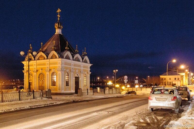 Вечер на Волжской набережной, Рыбинск