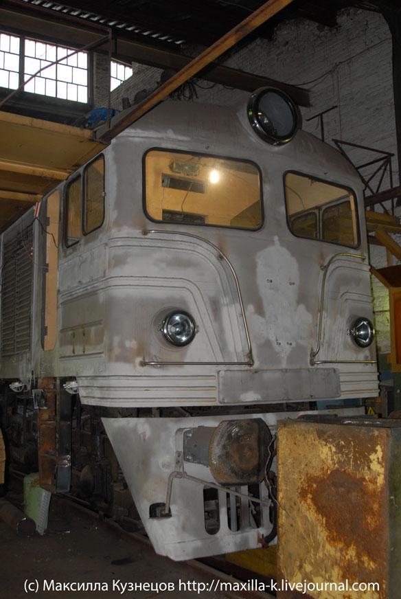 Старенький локомотив
