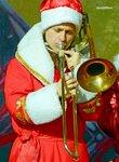 Дед Мороз заиграл на тромбоне