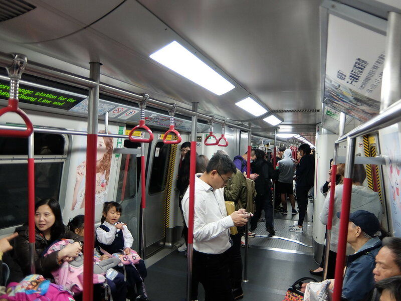 Гонконг - В вагоне метро