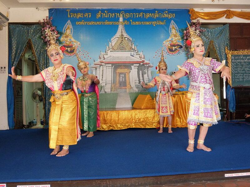 Бангкок - Представление