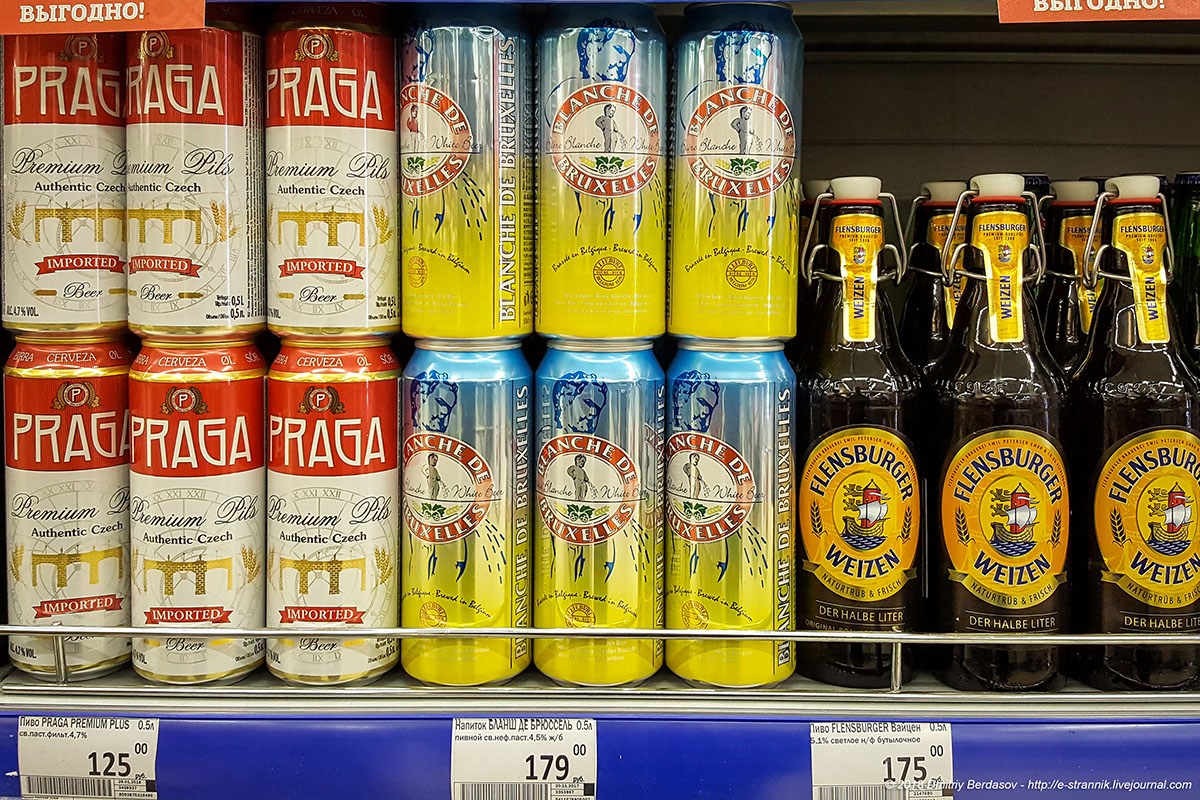 How to save rubles on a beer, very much, you can, however, more, February, cost, Lada, Bruxelles, now presented, Moreover, varieties, blue, try, Gletcher, 500ml, somewhere, brewery, brewery