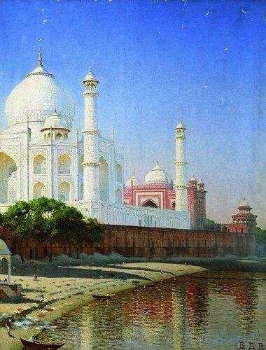 Мавзолей Тадж-Махал (1876).jpg Картина художника Василия Верещагина.