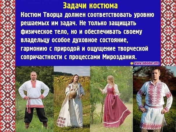 Как стиль одежды влияет на человека