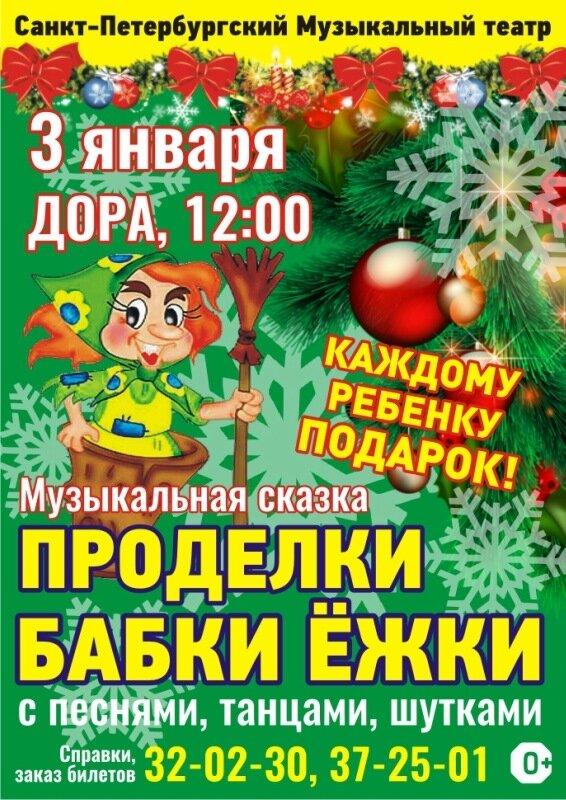 МУЛЬТ_А3_УССУРИЙСК.jpg