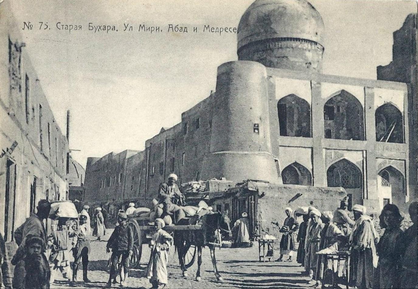 Улица Мири, Абад и Медресе