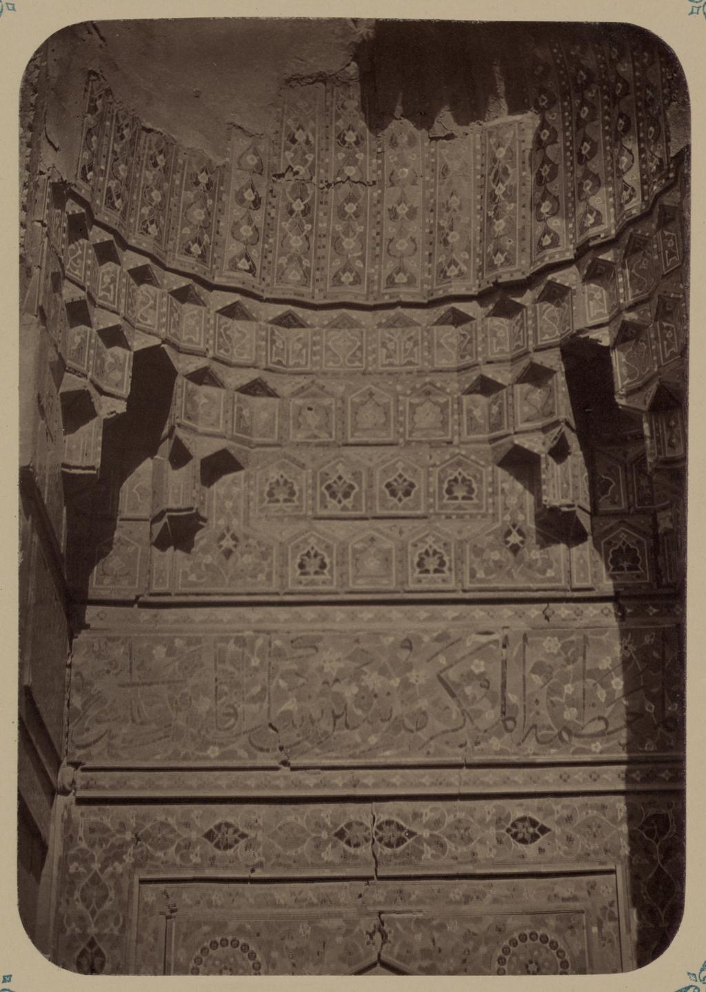 Мавзолей Ширин-Бека. Вид разных частей входной ниши фасада (верхняя часть). Середина