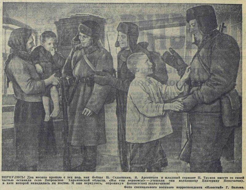 «Известия», 4 февраля 1942 года, красноармеец ВОВ, Красная Армия, смерть немецким оккупантам