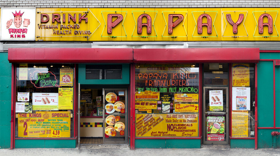 The Disappearing Face of New York, Store Front II0.jpg