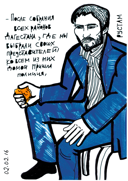 06_dalnoboy_Rustam.png