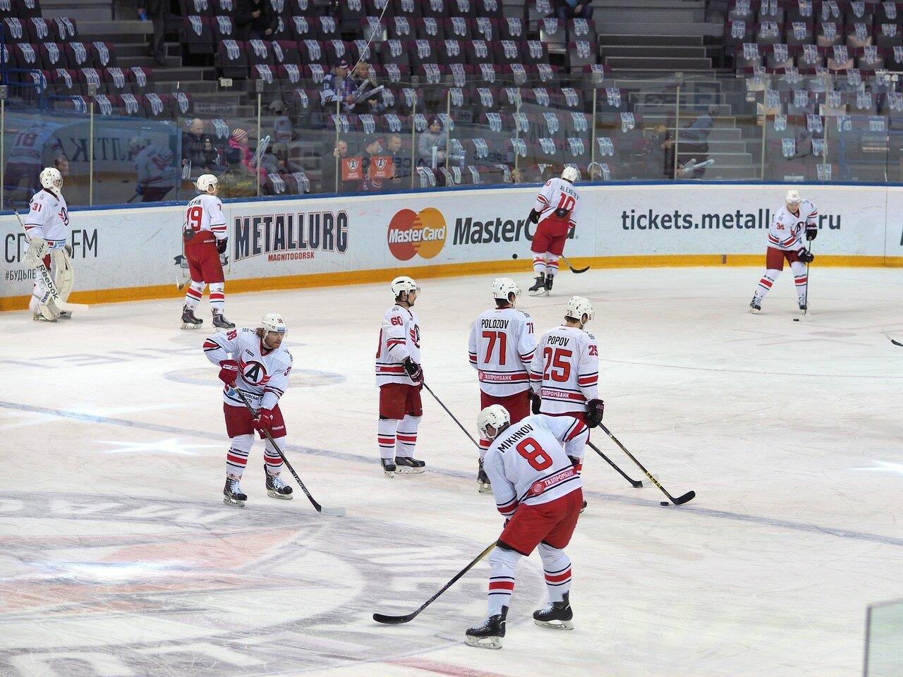 34Восток 1/4 плей-офф Металлург - Автомобилист 01.03.2016