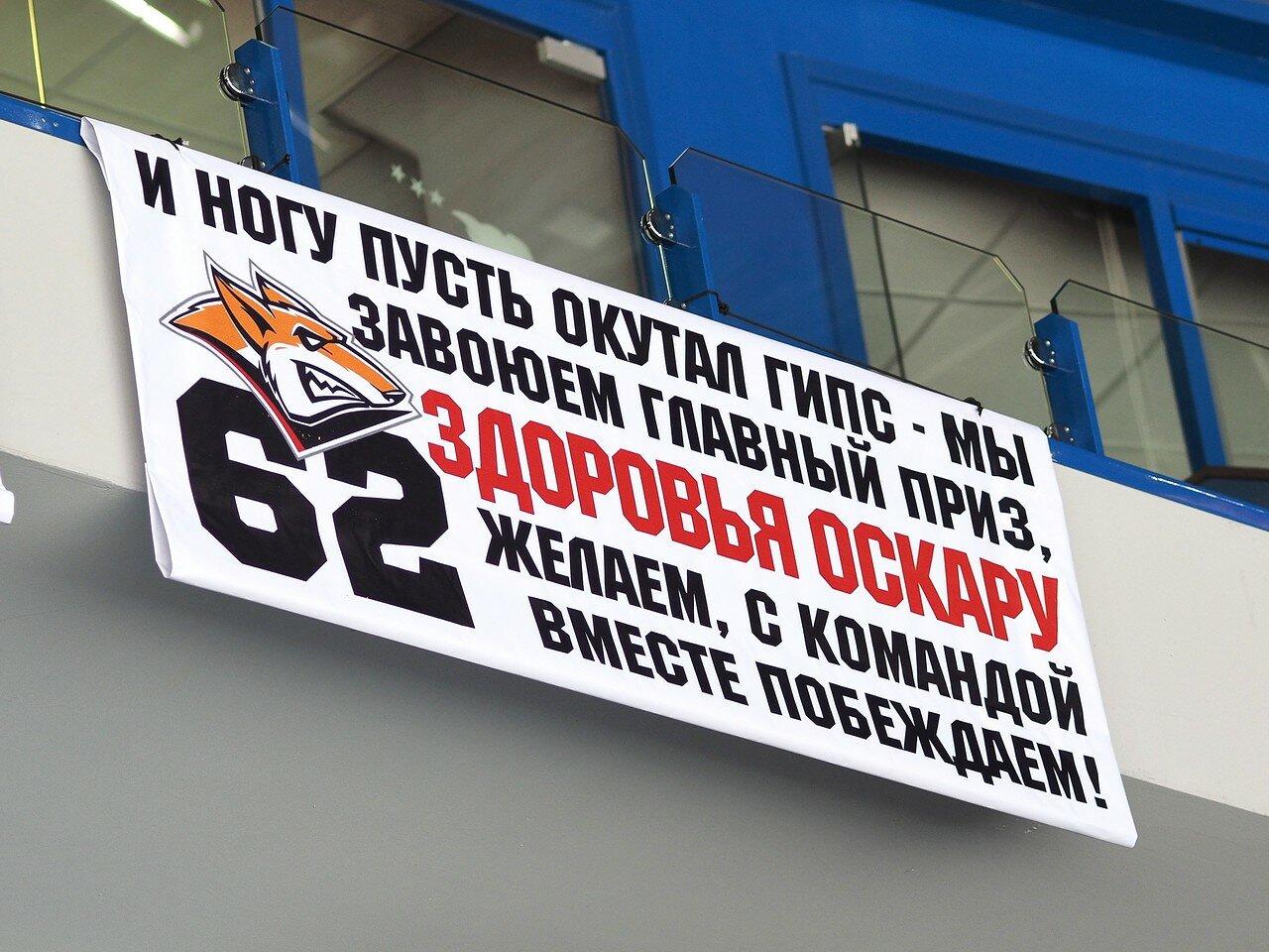 141Восток 1/2 плей-офф Металлург - Сибирь 08.03.2016