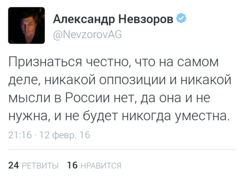 2016-02-12_Глебыч_1