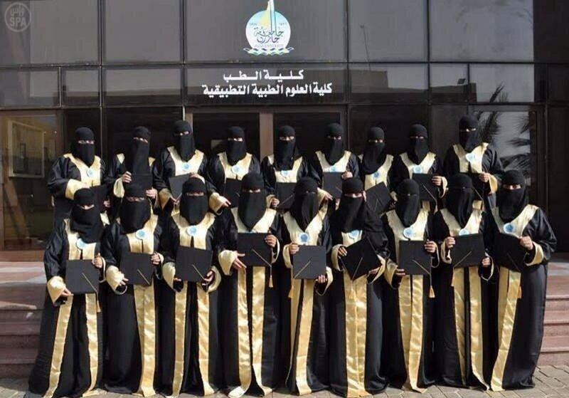 Graduation pic of 18 female doctors at Jizan University, Saudi Arabia.jpg