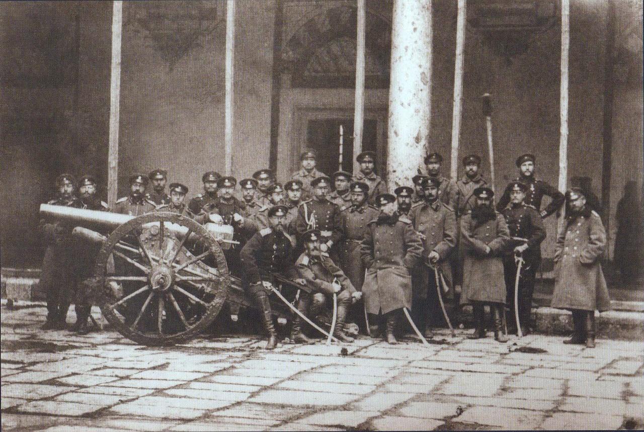 Русско-турецкая война 1877-1878 годов