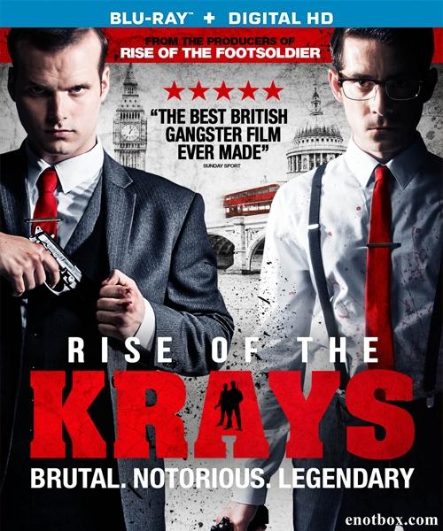 Восхождение Крэйсов / The Rise of the Krays (2015/BDRip/HDRip)