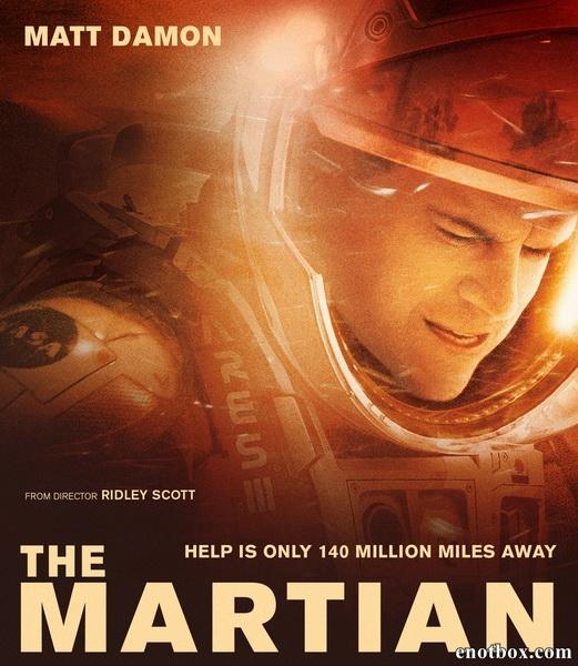 Марсианин / The Martian (2015/WEB-DL/WEB-DLRip)