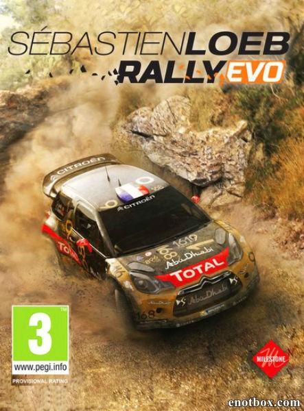 Sébastien Loeb Rally EVO (2016/ENG/MULTi7)