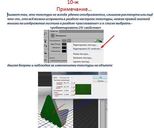 https://img-fotki.yandex.ru/get/47606/231007242.1c/0_11519c_8b82d4ff_orig
