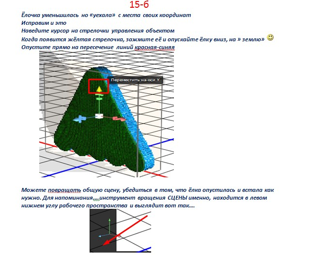 https://img-fotki.yandex.ru/get/47606/231007242.1c/0_1151a3_4f3800cd_orig