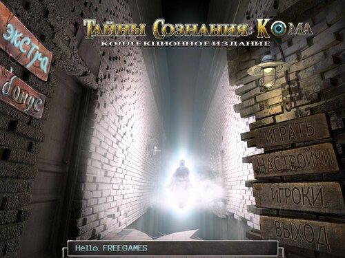 Тайны сознания: Кома. Коллекционное издание | Mysteries of the Mind: Coma CE (Rus)