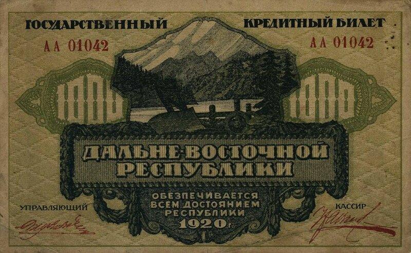 RussiaPS1208-1000Rubles-1920-donatedta_f.jpg
