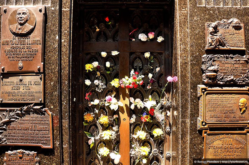 0 3c6cfd 4f029a70 orig День 415 419. Реколета: фешенебельный район и знаменитое кладбище Буэнос Айреса (часть 1)