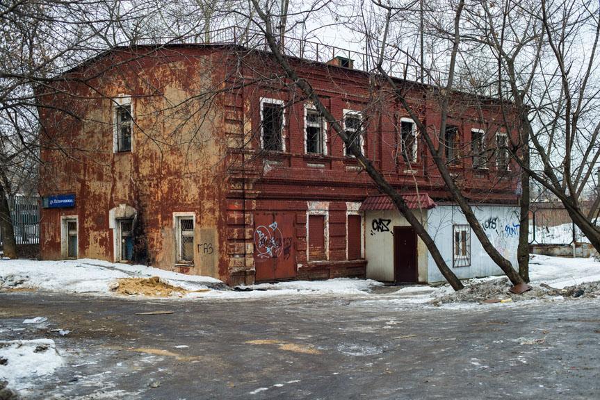 Как в Москве двигали дома