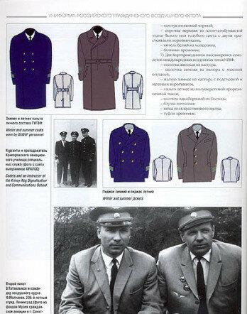 uniforms2-6.jpg