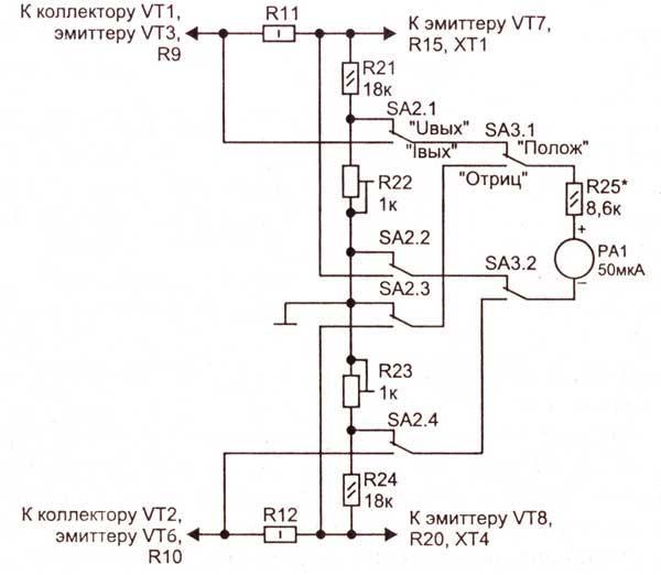 Лабораторный блок питания (0... ±20В; 1А) 0_1389d3_751c9fc3_orig