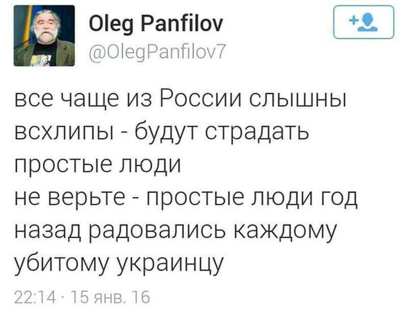 ГПУ вынесла подозрения в преступлениях против нацбезопасности Украины почти 100 россиянам - Цензор.НЕТ 8975