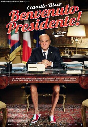 Добро пожаловать президент!
