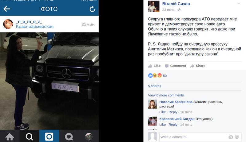 Коррупция отпугивает инвестиции в Украину, - еврокомиссар Хан - Цензор.НЕТ 6651