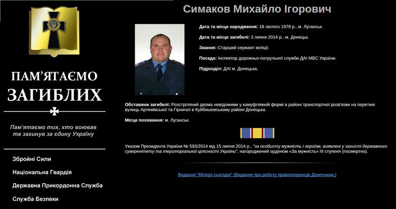 Генштаб должен позволить нашим воинам адекватно отвечать на обстрелы боевиков, - Жебривский - Цензор.НЕТ 5237