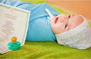 получение свидетельства о рождении