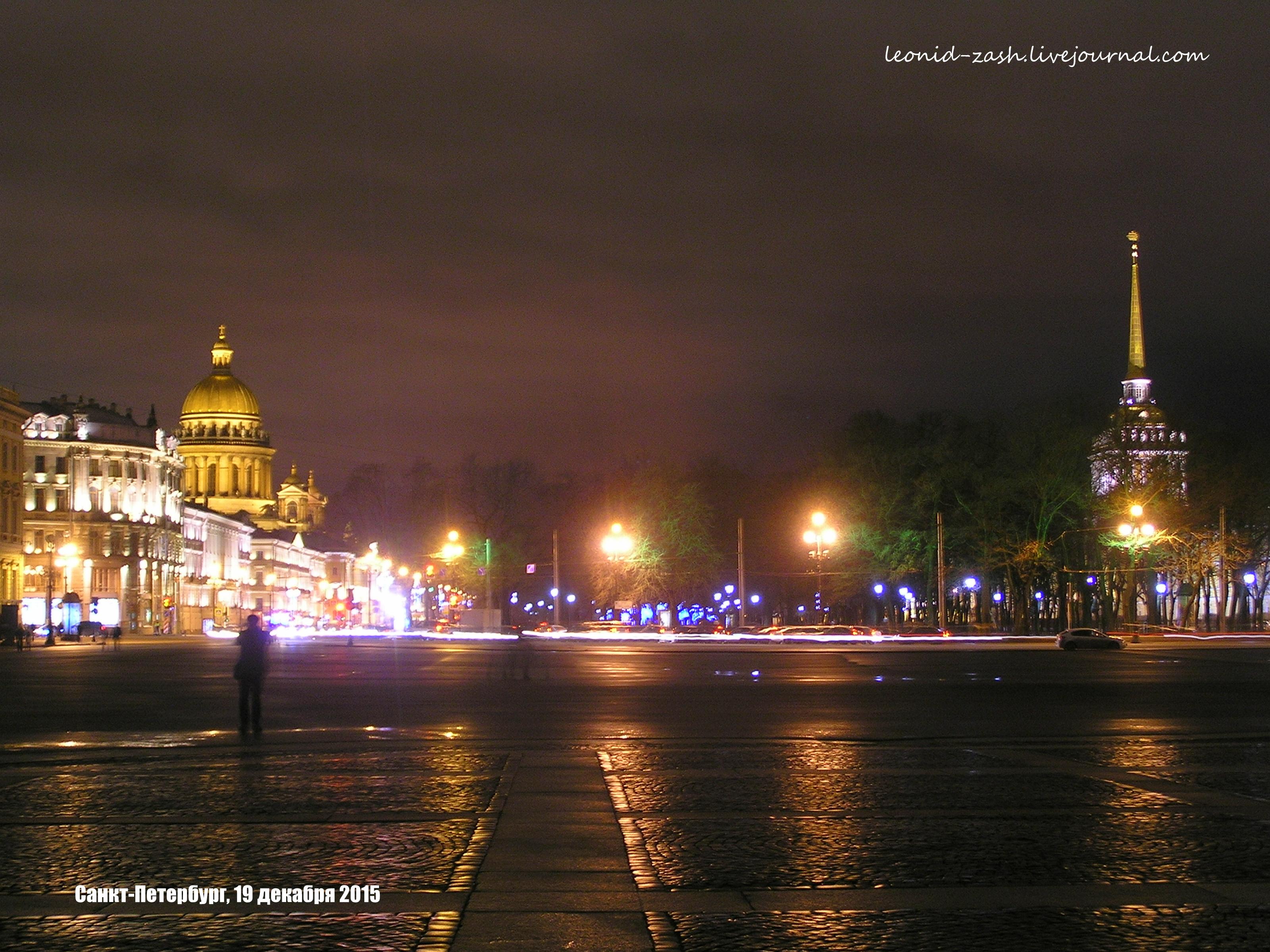 Петербург Новый год 14.JPG