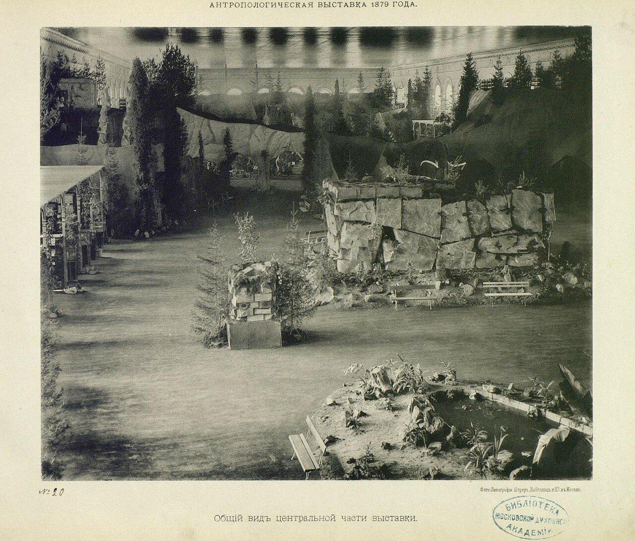 21. Общий вид центральной части Выставки
