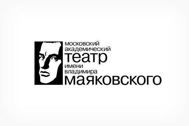 Маяковского.jpg