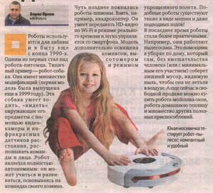 https://img-fotki.yandex.ru/get/476282/19411616.64a/0_1319f3_9887299f_M.jpg