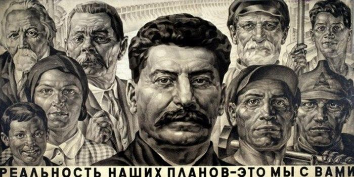 Планы_сталина.jpg