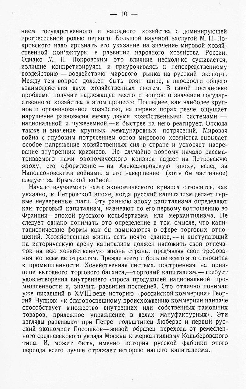 https://img-fotki.yandex.ru/get/476282/199368979.73/0_207ca2_a8ddb158_XXXL.jpg
