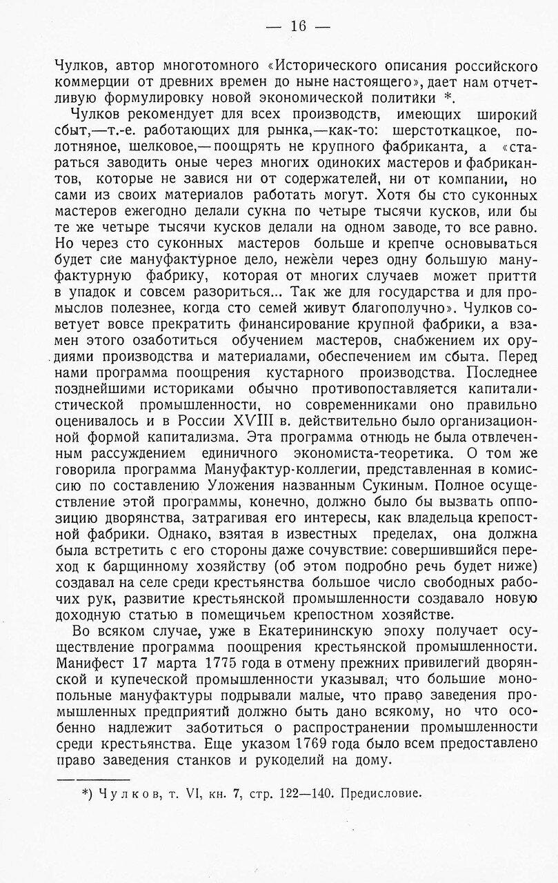 https://img-fotki.yandex.ru/get/476282/199368979.73/0_207ca7_8e806f8d_XXXL.jpg