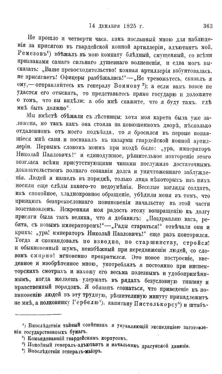 https://img-fotki.yandex.ru/get/476282/199368979.b0/0_217752_4fe1cce3_XXXL.jpg
