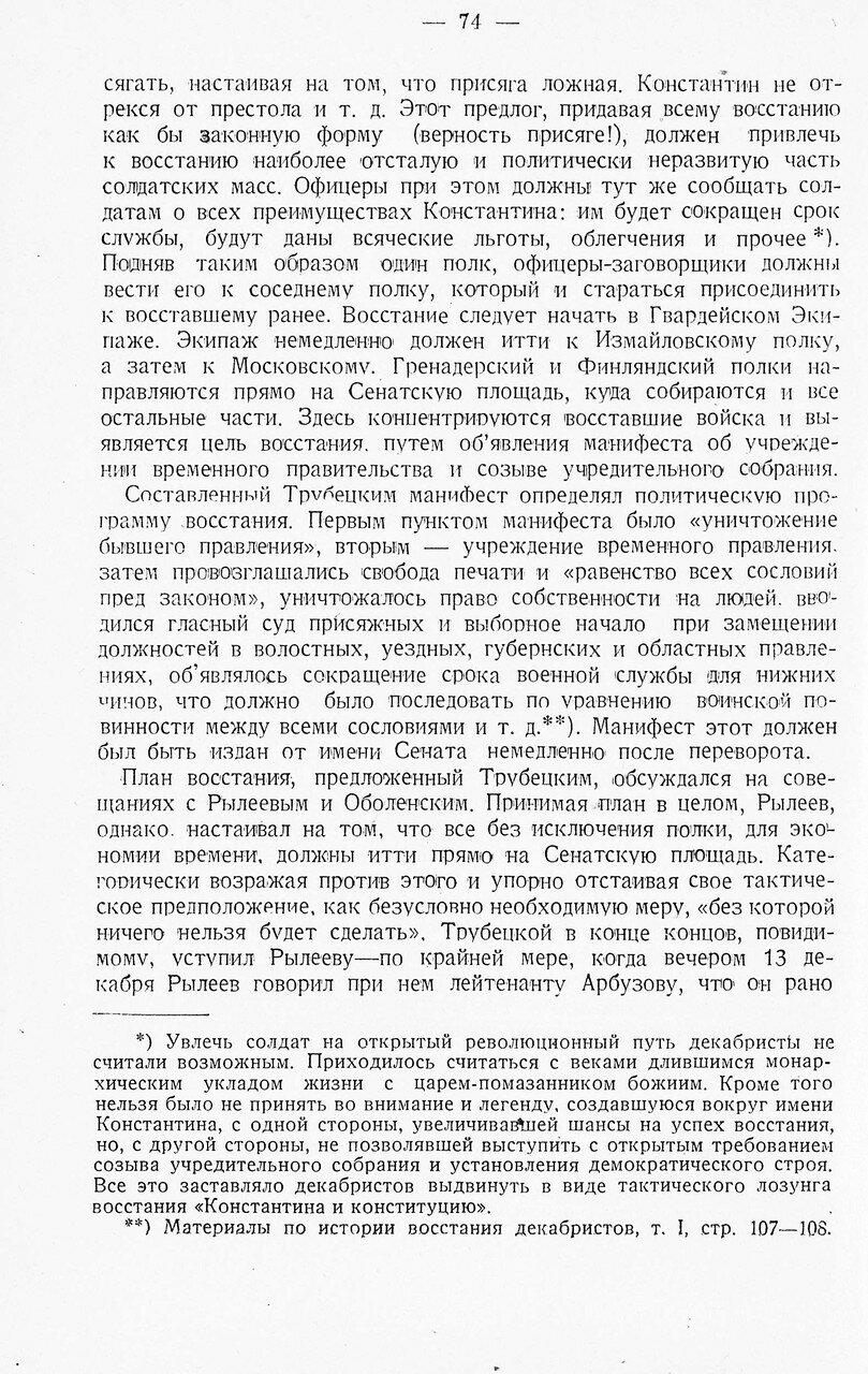 https://img-fotki.yandex.ru/get/476282/199368979.b0/0_217767_bade67f0_XXXL.jpg