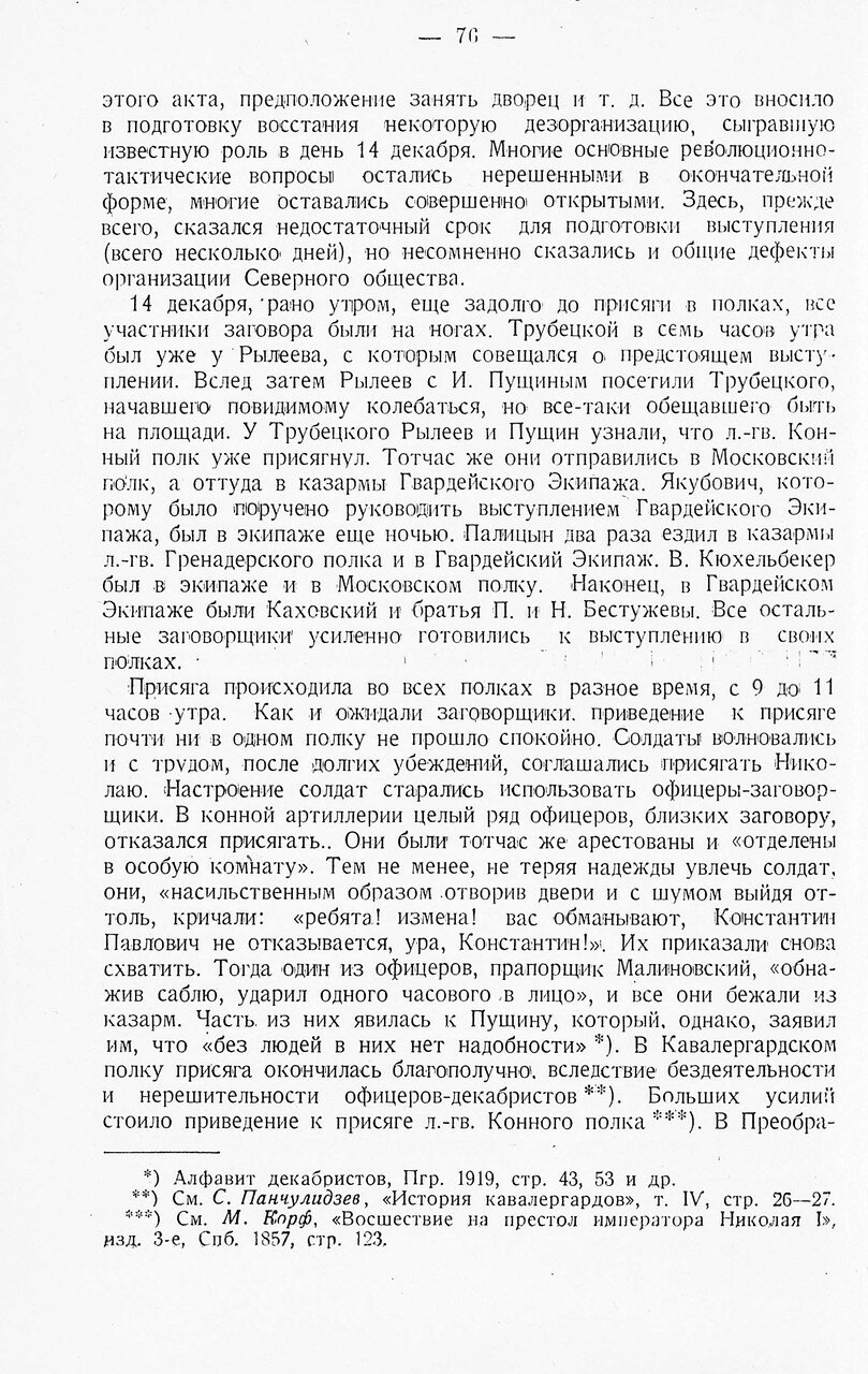 https://img-fotki.yandex.ru/get/476282/199368979.b0/0_217769_ea19068b_XXXL.jpg