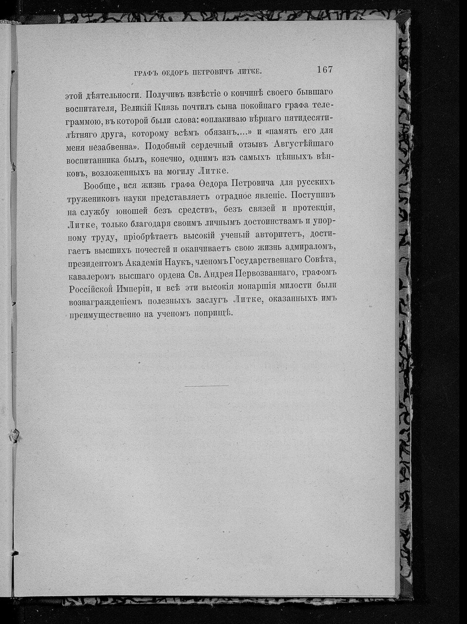 https://img-fotki.yandex.ru/get/476282/199368979.d6/0_21de45_d6c092f9_XXXL.jpg