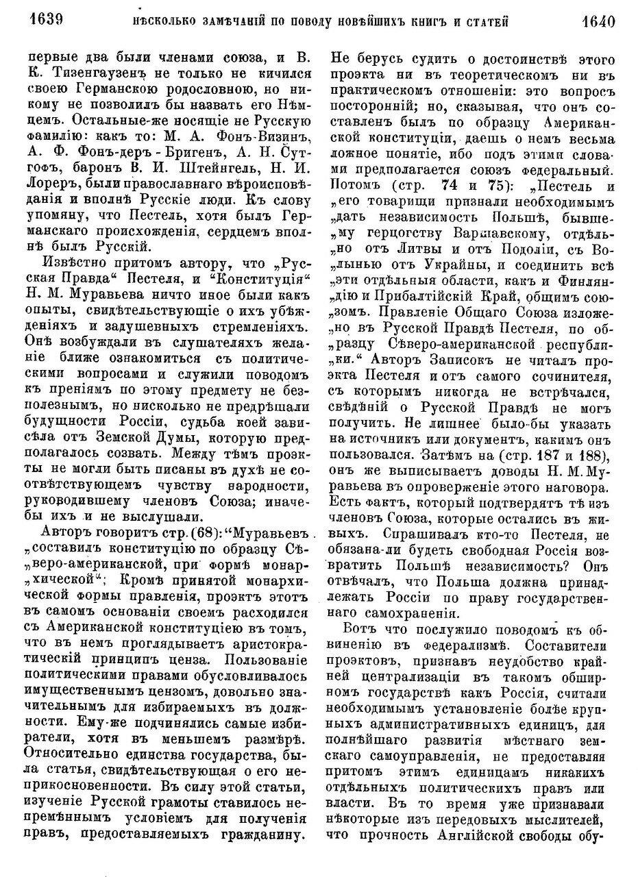 https://img-fotki.yandex.ru/get/476282/199368979.eb/0_220798_c6b24a3a_XXXL.jpg